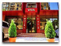 отель Viva: Отель Viva фасад