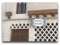 отель Volida Ноtel: Фасад отеля