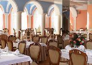 отель Времена Года: Ресторан