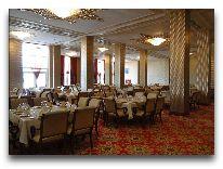 отель Watanchy: Ресторан