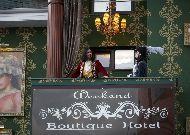 отель Weekend Boutique Hotel: Ресепшен