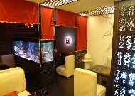 отель Weekend Boutique Hotel: Ресторан Сакура