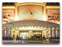 отель Windsor Plaza Hotel Saigon: Фасад отеля