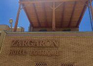 отель Zargaron: Фасад отеля