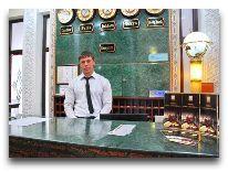 отель Zargaron Plaza: Ресепшн отеля