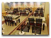отель Zargaron Plaza: Ресторан отеля