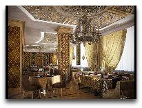отель Zhumbaktas: Ресторан отеля