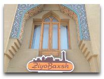 отель Ziyobaxsh: Фасад