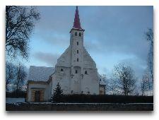 Эстония: общая информация, фото: Католическая церковь