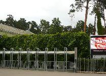 Латвия: информация для туристов, фото: Вход в концертный зал Дзинтари