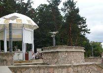 Латвия: информация для туристов, фото: Спуск на пляж