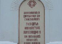 Литва: общая информация, фото: Провославие в Вильнюсе