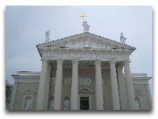 Литва: общая информация, фото: Главный собор города Вильнюса