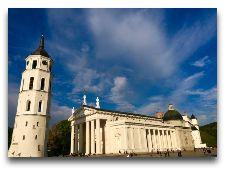 Литва: общая информация, фото: Кафедральная площадь