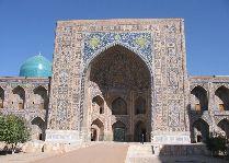 Узбекистан: общая информация, фото: Медресе