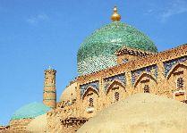 Узбекистан: общая информация, фото: Панорама города