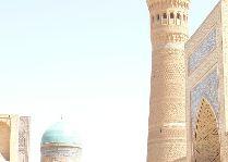 Узбекистан: общая информация, фото: Панорама Бухары