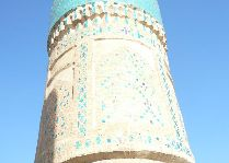 Узбекистан: общая информация, фото: Купол Медресе Чор-минор