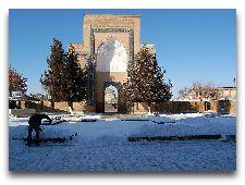 Узбекистан: общая информация, фото: Зима в Самарканде
