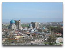 Узбекистан: общая информация, фото: Панорама Самарканда