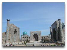Узбекистан: общая информация, фото: Навруз в Самарканде