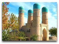 Узбекистан: общая информация, фото: Минарет Чор-Минор