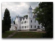 Замок Алатскиви: Замок