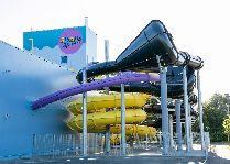 Аквапарк Atlantis H2O: Аквапарк Atlantis H2O