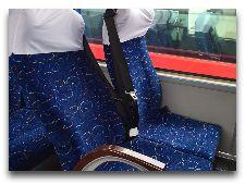 Автобус (45 мест) с кондиционером