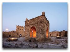 Историко-архитектурные памятники: Храм огнепоклонников Атешгях