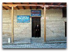 Старинная бухарская баня