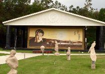 Центр Рух-Ордо: Музей Чингиза Айтматова