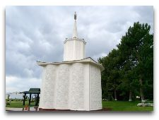 Центр Рух-Ордо: Буддийская часовня