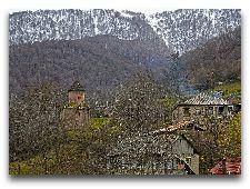 Достопримечательности Дилижана: Деревушка в окрестностях Дилижана