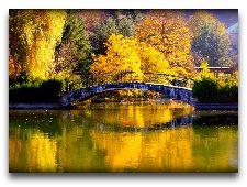 Достопримечательности Дилижана: Осень на озере
