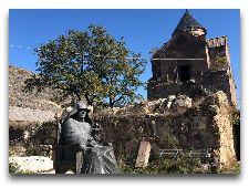 Достопримечательности Дилижана: Монастырь Гошаванк