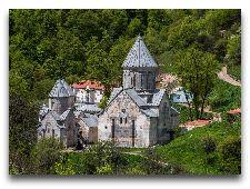 Дилижан. Общая информация: Монастырь Агарцин