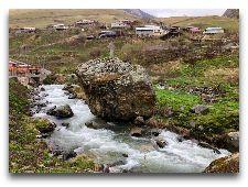 Долина Сно