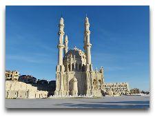 Достопримечательности Баку: Мечеть Гейдара