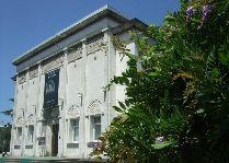 Музей Исскуств Аджарии