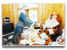 Беловежская пуща: Письма Деду Морозу
