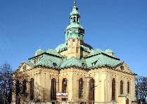 Достопримечательности города: Костел Святого Креста