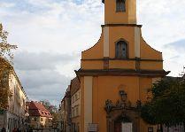 Достопримечательности города: Православная церковь