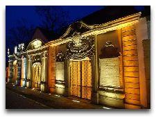Достопримечательности города: Часовни надгробные