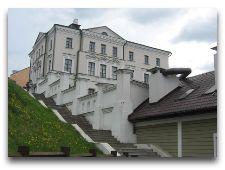 Достопримечательности Минска: Дом масонов