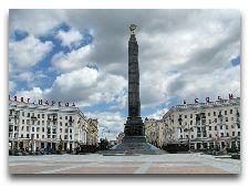 Достопримечательности Минска: Площадь Победы