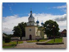 Достопримечательности Мира: Свято-Троицкая церковь