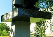 Памятник Амандусу Адамсону