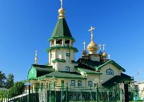 Храм во имя Сергия Радонежского