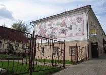 Достопримечательности Полоцка: Музеи: Музей средневекового рыцарства в Полоцке